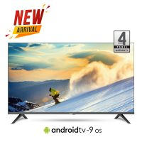 HISENSE 32 Inch HD Smart TV
