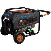 Butterfly Power Generator 4500 Watt